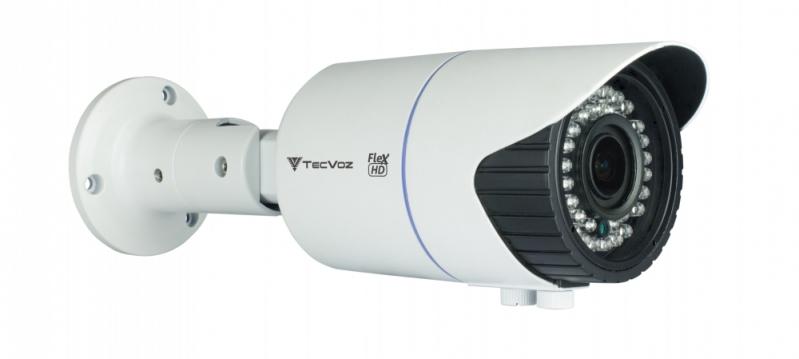 Comprar Câmera Bullet Flex Hd Cotia - Câmera Bullet Ahd 720p