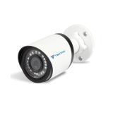 preço de câmera bullet analógica ABCD