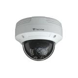 quanto é câmera dome 36 leds 1200 tv Itapevi